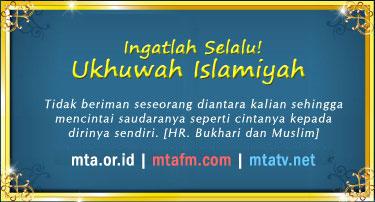 Perkuat Ukhuwah Menuju Kebangkitan dan Kemajuan Islam